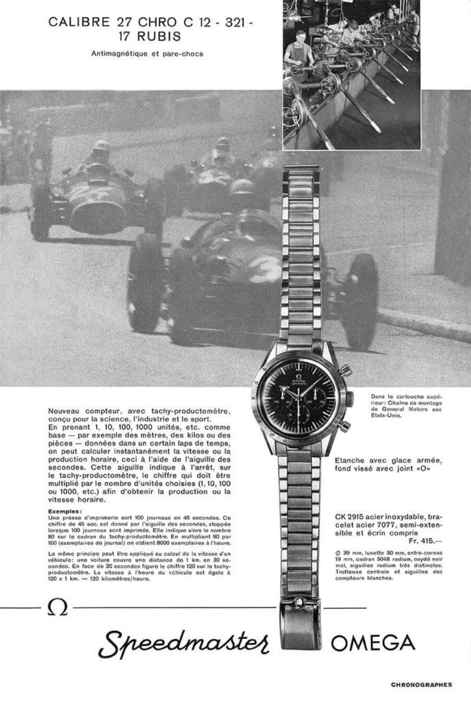 Anuncio del Omega Speedmaster (primer modelo CK-2915) año 1957.